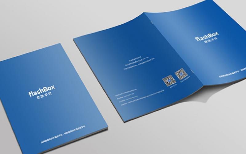 江苏地区最好的企业宣传画册的标准